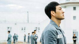 Penasaran Sama Kehidupan Para Narapidana Ditahanan? Nonton Drama Prison Playbook di Vidio Sekarang!